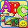 ABC Fun All In One - The Best Educational Balloons Letters Learning Games